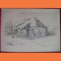 Рисунок Хатка Чернигова 1946 года Г.Й Петраш