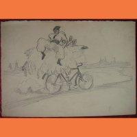 """Рисунок """"На Велосипеді"""" Г.Й Петраш"""
