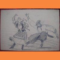 """Рисунок """"Украинский танец"""" Г.Й Петраш"""
