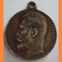 Медаль За храбрость 4 степени № 142243