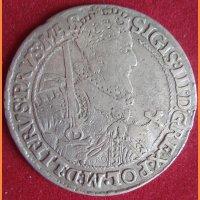 Орт 1621 года Быдгош