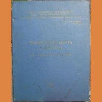 Лоцманская карта р. Десна 1874 г.