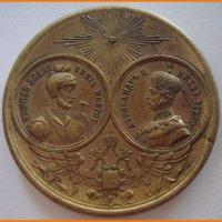 Медаль в память 1000 летия России 1862 г.