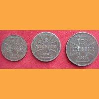 Монеты 1,2,3 копейки 1916 года ОСТ