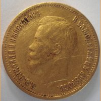 10 рублей 1899 г ЭБ