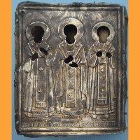 Икона Св. Григорий, Василий, Иоан серебро 84 пробы