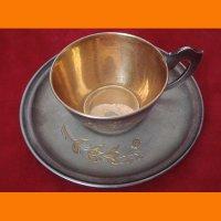 Чашечка с блюдцем серебро 875 пробы