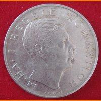Монета Королевство Румыния  100 лей 1943 года