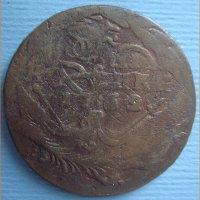 2 копейки 1762 года перечекан