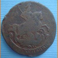 2 копейки 1773 года ЕМ