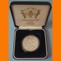 Монета 20 гривень Северин Наливайко 1997 р.