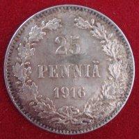 Монета 25 пени 1916 г.