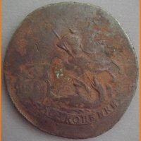 Монета 2 копейки 1763 г. перечекан