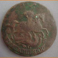 Монета 2 копейки 1763 года