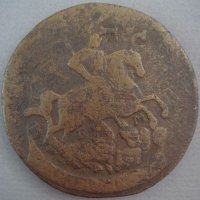 Монета 2 копейки 1764 года