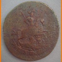 Монета 2 копейки 1765 года