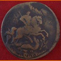 Монета 2 копейки 1757 года