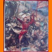"""Книга """"Национальный музейВаршава"""" 1977 года"""