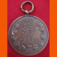 Медаль Фридрих Август I