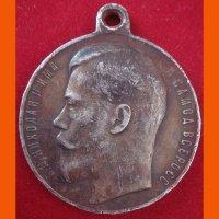 Медаль За Храбрость 4 степени №142243