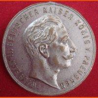 Медаль 1894 г. ВИЛЬГЕЛЬМ II КАЙЗЕР ГЕРМАНИЯ