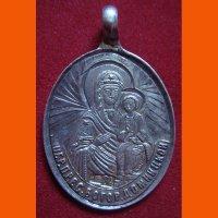 Образ Пресвятой Богородицы Домницкой