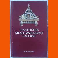 """Книга """"Staatliches Museumsreservat Sadorsk"""" 1989"""