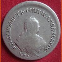 Монета Полуполтинник 1754 года МБ ММД