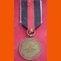 Медаль «В память 1 октября 1938 года»