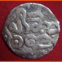 Монета Серебренный Данг Золотой орды 1362-1363 г