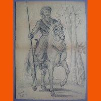 """Рисунок """"Казак на коне"""" А.К 13"""