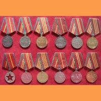 Медали 10,15,20 лет безупречной службы