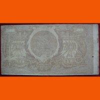Банкнота 25000 рублей 1919 года