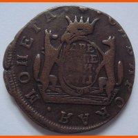 Монета 2 копейки 1771 года