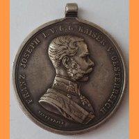 Медаль DER TAPFERKEIT