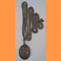 Святой Великий Князь Владимир, серебро 84