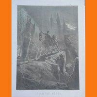 Литография с тоном, гравёр: И.М.Прянишников