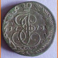 Монета 5 копеек 1773 года