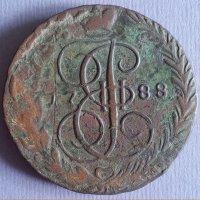 Монета 5 копеек 1788 года