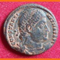 Монета Флавий Константин II