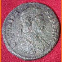Флавий Юлий Констанций II