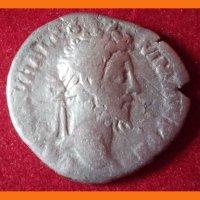 Луций Элий Аврелий Коммод (161-192)