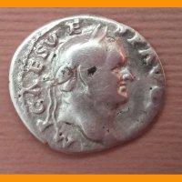 Денарий Веспасиана 70-71 гг. н.э