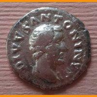 Посмертный динарий Антонина Пия 161 г.