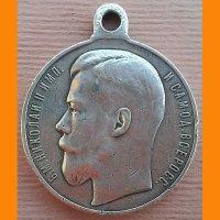 Медаль За храбрость 4 степени