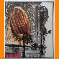 Книга Каслинский чугунный павильон 1979 г.