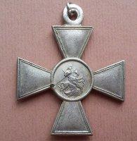 Георгиевский крест № 812292