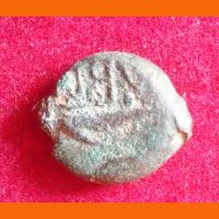 Монета Гемихалк