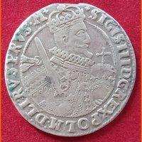 Монета Орт  1623 года