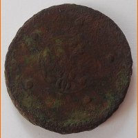 Монета 5 копеек 1726 года